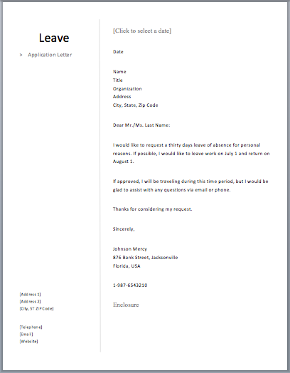 Leave Application E-mail Template